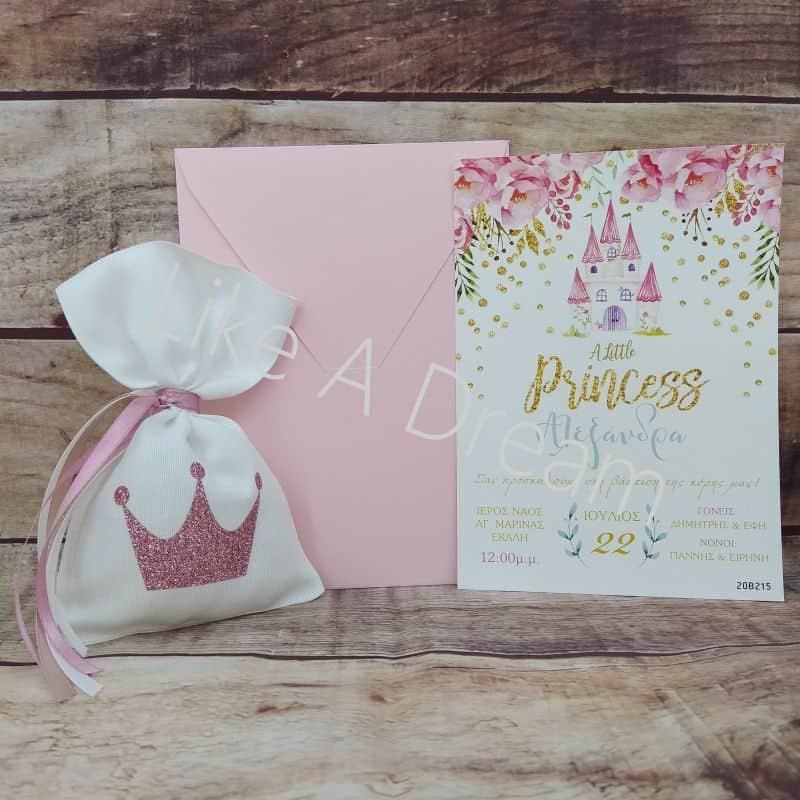 Μπομπονιέρα βάπτισης κορώνα glitter προσκλητήριο με θέμα την πριγκίπισσα