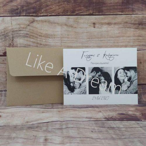 Προσκλητήρια γάμου με θέμα τις φωτογραφίες 2022