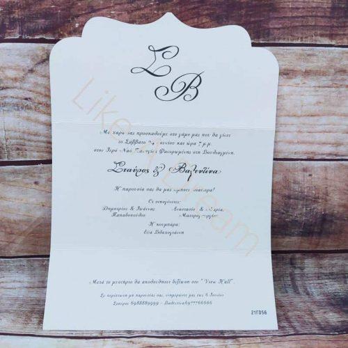 Προσκλητήριο γάμου πάπυρος φάκελος με χρυσοτυπία ελιά 2