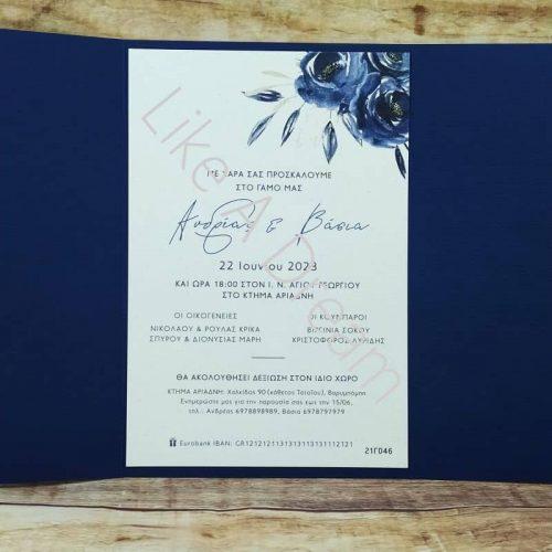 Προσκλητήριο λουλούδια book γάμου