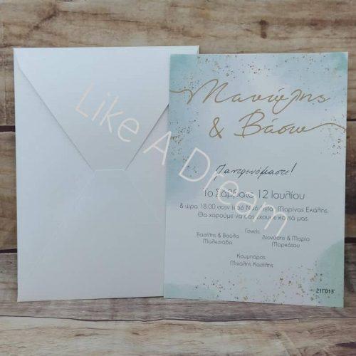 Προσκλητήριο sparkle γάμου