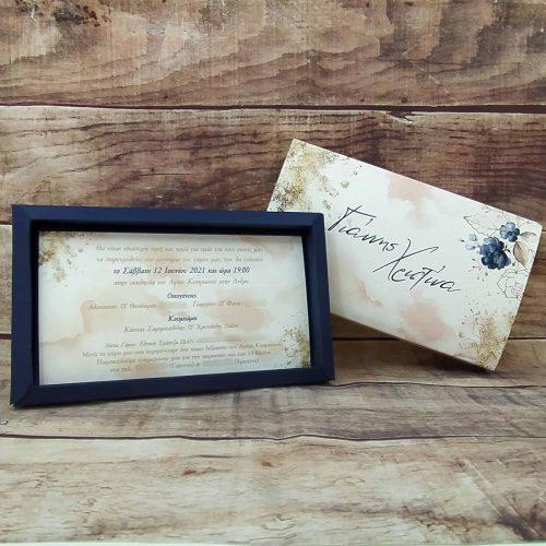 προσκλητήριο μοντέρνο κουτί γάμου