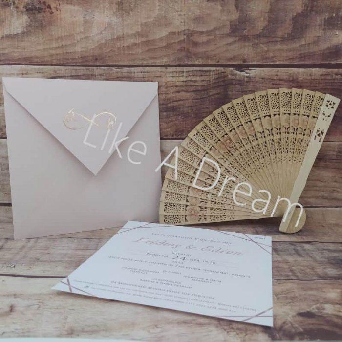 Μπομπονιέρα γάμου βεντάλια με προσκλητήριο άπειρο αρχικά