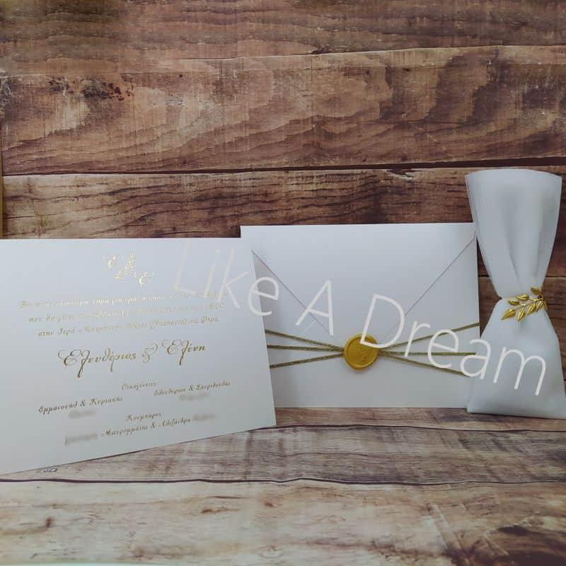 Μπομπονιέρα γάμου κλαδί ελιάς με προσκλητήριο βουλοκέρι χρυσοτυπία