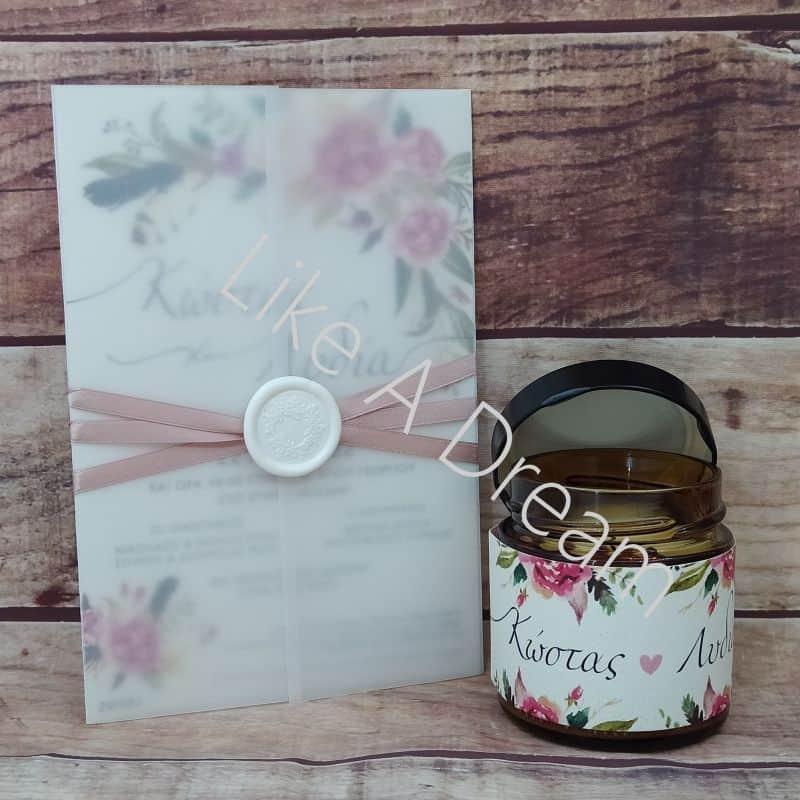 Μπομπονιέρα κερί με προσκλητήριο βουλοκέρι φλοράλ