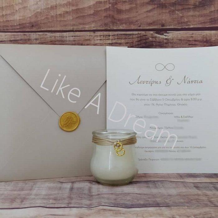 Μπομπονιέρα κερί με προσκλητήριο γάμου βουλοκέρι διπλές βέρες