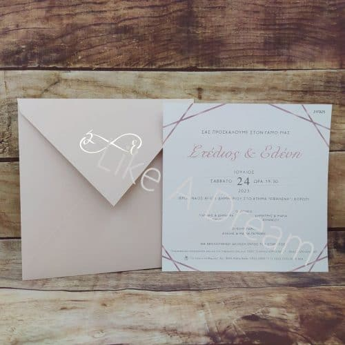 Προσκλητήριο γάμου άπειρο αρχικά ροζ χρυσοτυπία