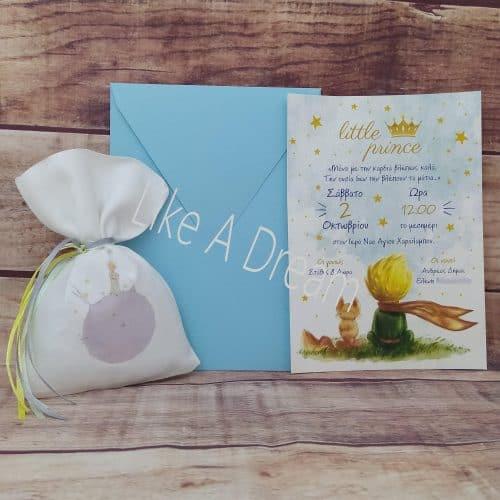 Μπομπονιέρα και προσκλητήριο βάπτισης little prince