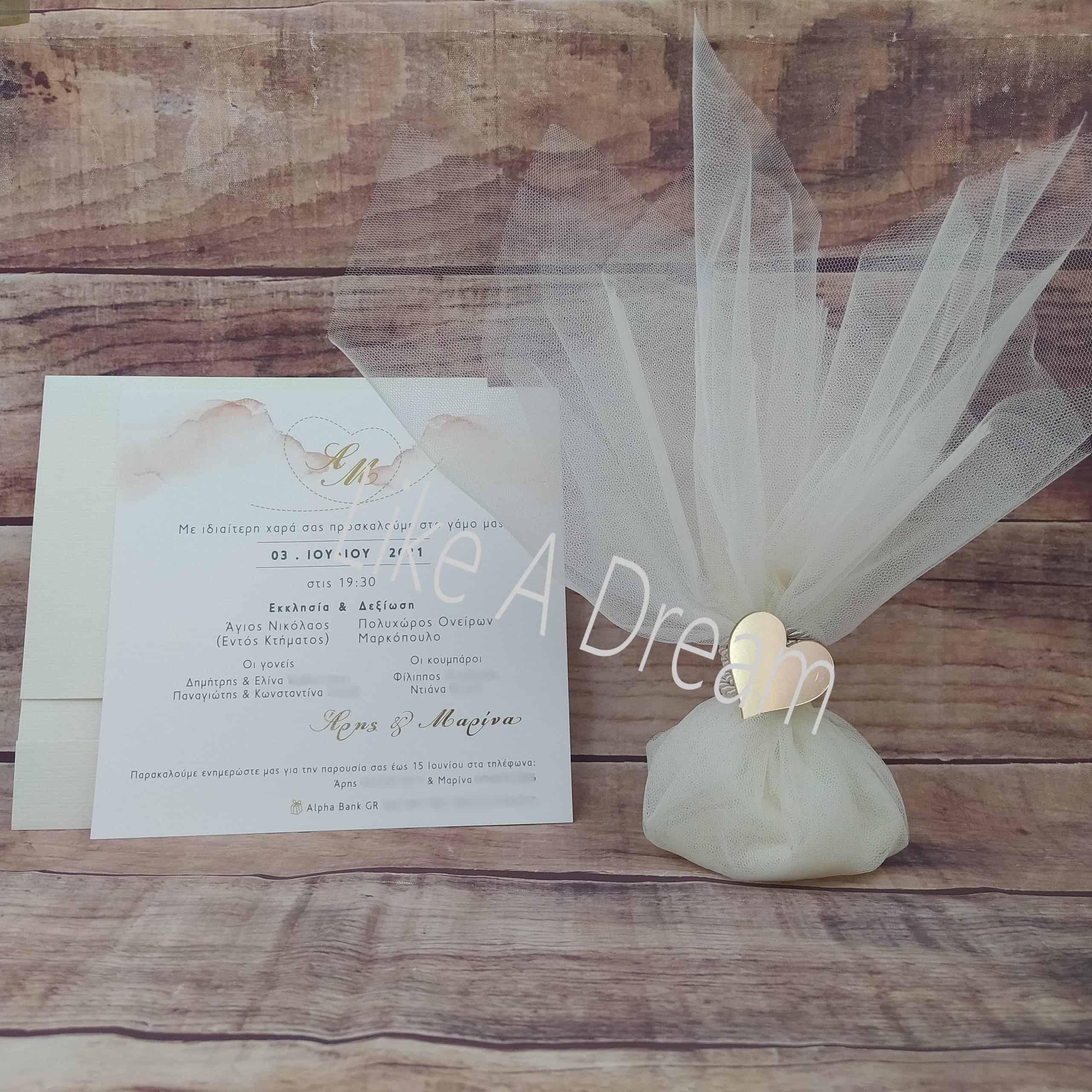 Μπομπονιέρα γάμου τούλινη με ακρυλική καρδιά και προσκλητήριο με χρυσοτυπία